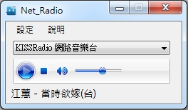 Net_Radio--20120222123743485